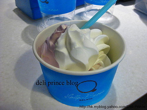 Yogurt - original with blue berry flavor is very creamy and not too sour.